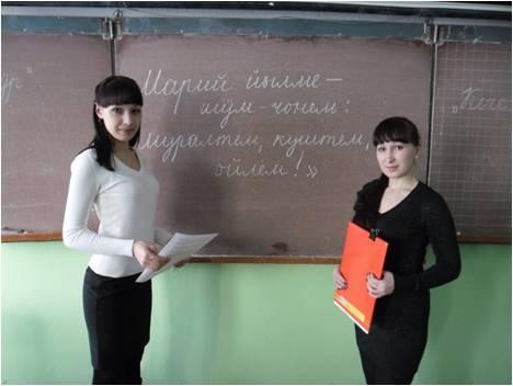 МАРИЙ ЙЫЛМЕ 6 КЛАСС ОТВЕТЫ ВАСЕНИНА